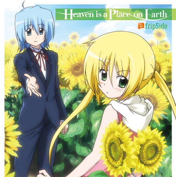 Heaven_is_a_Place_on_Earth 旋风管家