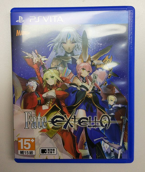 psv Fate/EXTELLA