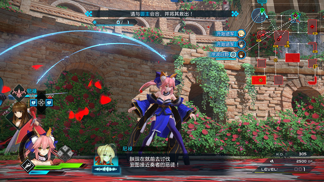 Fate/EXTELLA LINK 现已登陆 Steam 截图