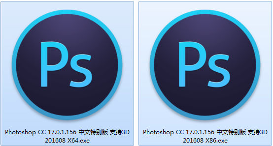 adobe Photoshop CC 2015 ps 破解版 资源