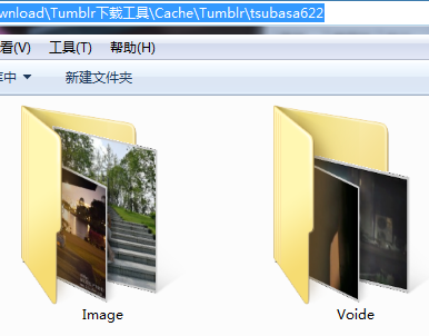 TumblrDownloader Tumblr图片下载器